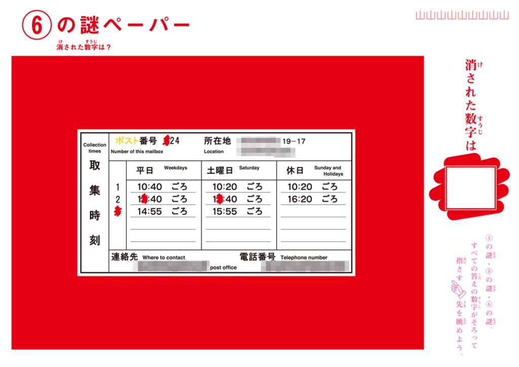 f:id:mizio-kamioh:20170328124533j:plain