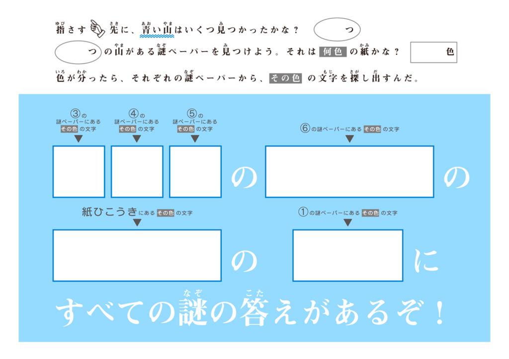 f:id:mizio-kamioh:20170328124600j:plain