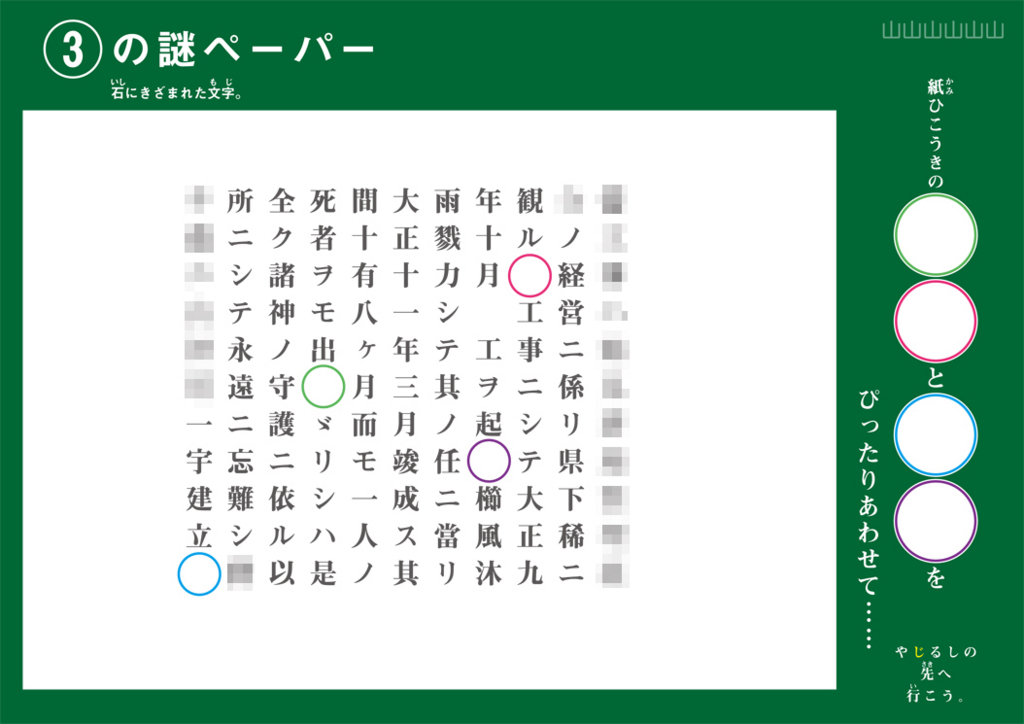 f:id:mizio-kamioh:20170328151040j:plain