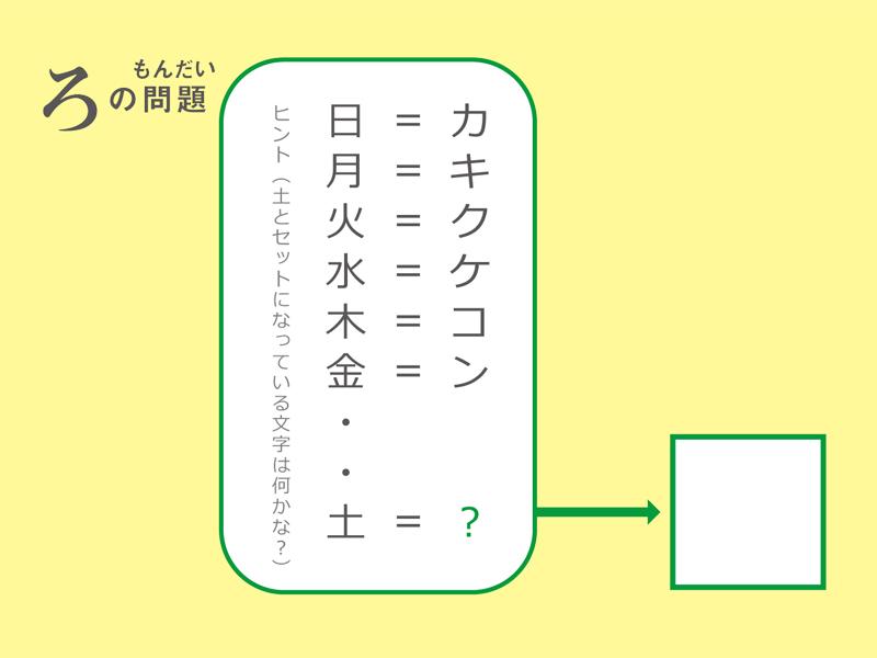f:id:mizio-kamioh:20170328172242j:plain