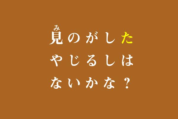 f:id:mizio-kamioh:20170328194418j:plain