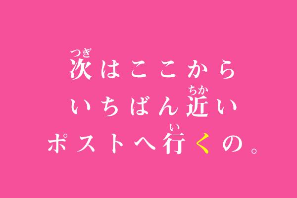 f:id:mizio-kamioh:20170328194936j:plain