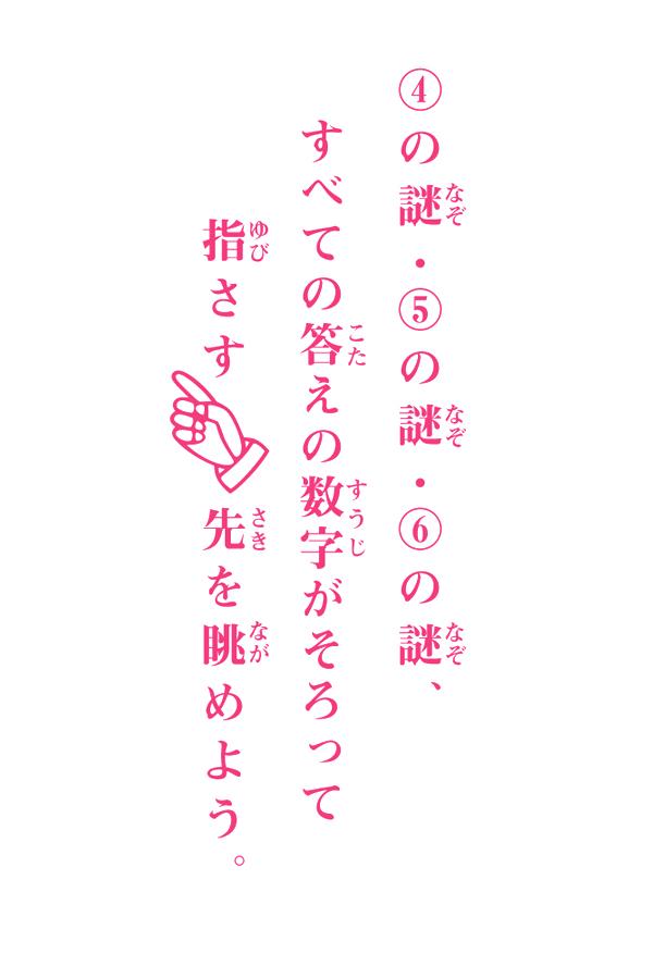 f:id:mizio-kamioh:20170328195503j:plain