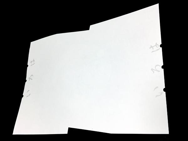 f:id:mizio-kamioh:20170329123224j:plain