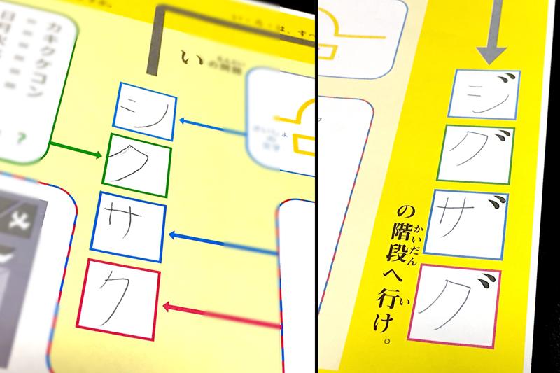 f:id:mizio-kamioh:20170329124414j:plain