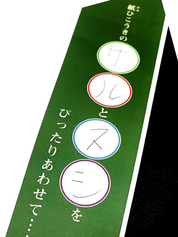 f:id:mizio-kamioh:20170329124640j:plain
