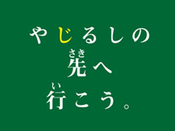 f:id:mizio-kamioh:20170329125115j:plain