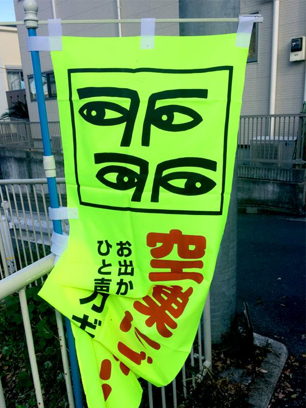 f:id:mizio-kamioh:20170330123834j:plain
