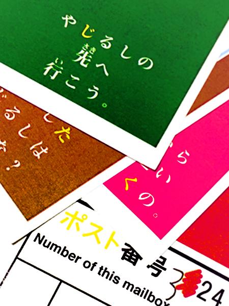 f:id:mizio-kamioh:20170330172818j:plain