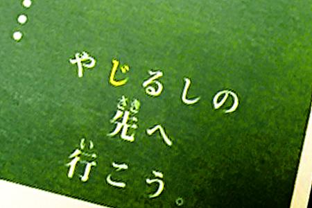 f:id:mizio-kamioh:20170330174656j:plain