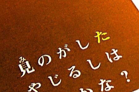 f:id:mizio-kamioh:20170330174710j:plain