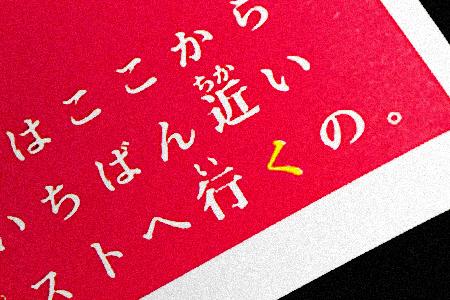 f:id:mizio-kamioh:20170330174720j:plain