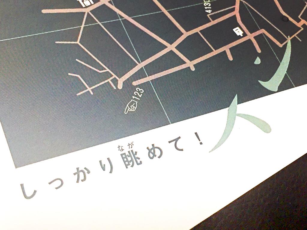f:id:mizio-kamioh:20170330195927j:plain