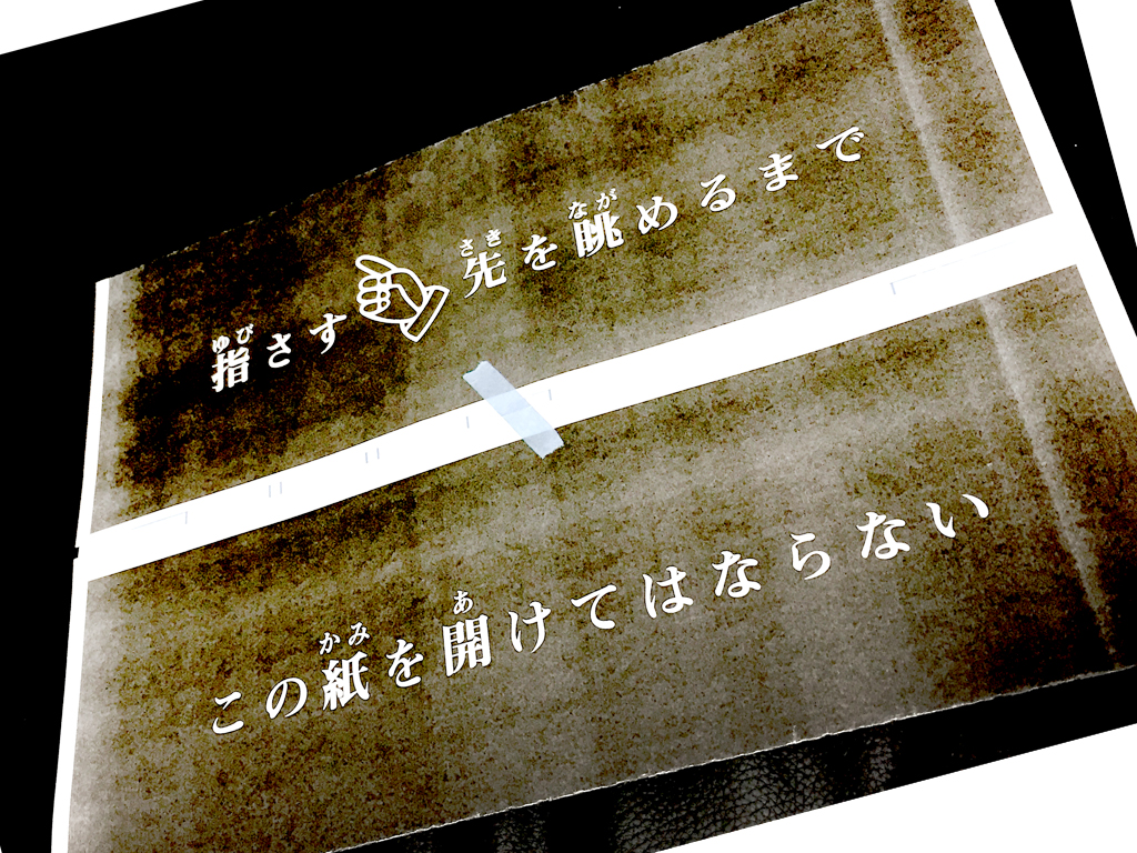 f:id:mizio-kamioh:20170330200131j:plain