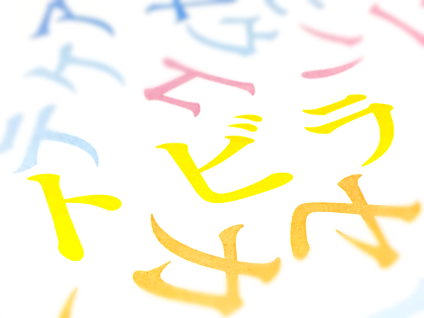 f:id:mizio-kamioh:20170331114353j:plain