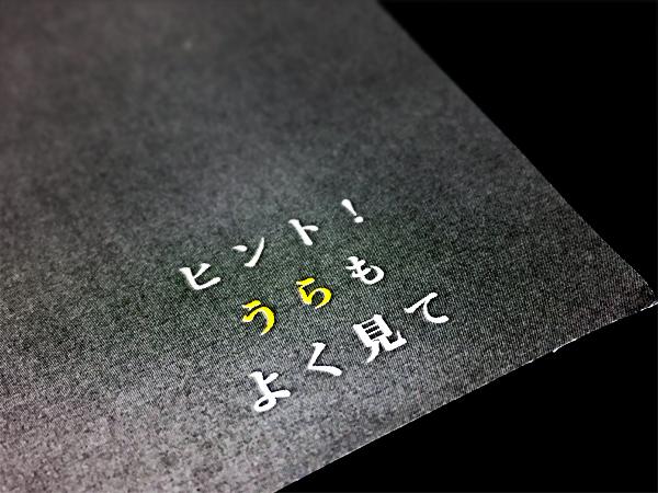 f:id:mizio-kamioh:20170331114817j:plain