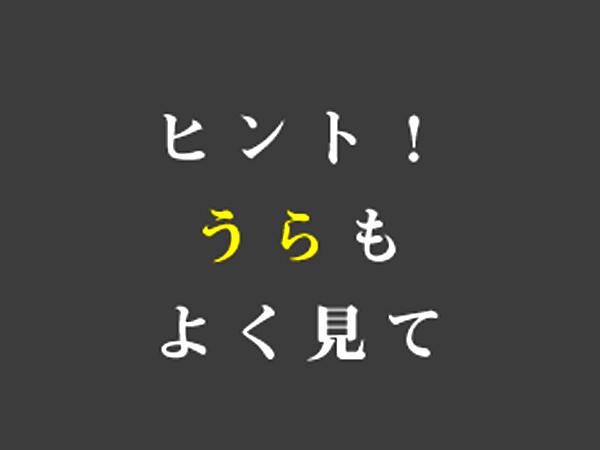 f:id:mizio-kamioh:20170331114916j:plain