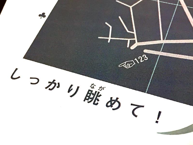 f:id:mizio-kamioh:20170331115155j:plain
