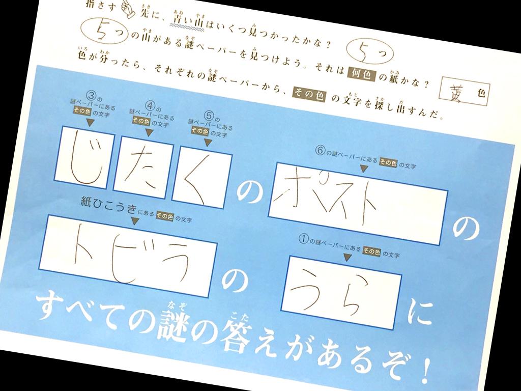 f:id:mizio-kamioh:20170331115336j:plain