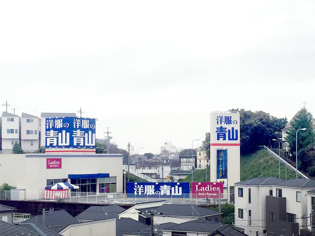 f:id:mizio-kamioh:20170331122045j:plain