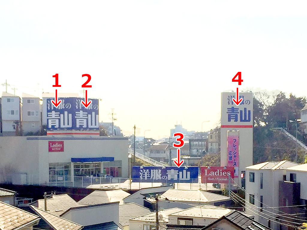 f:id:mizio-kamioh:20170331122110j:plain