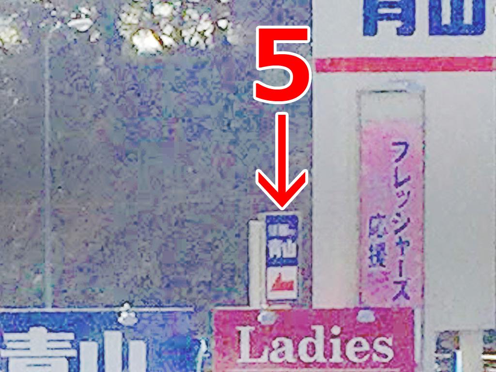 f:id:mizio-kamioh:20170331122200j:plain