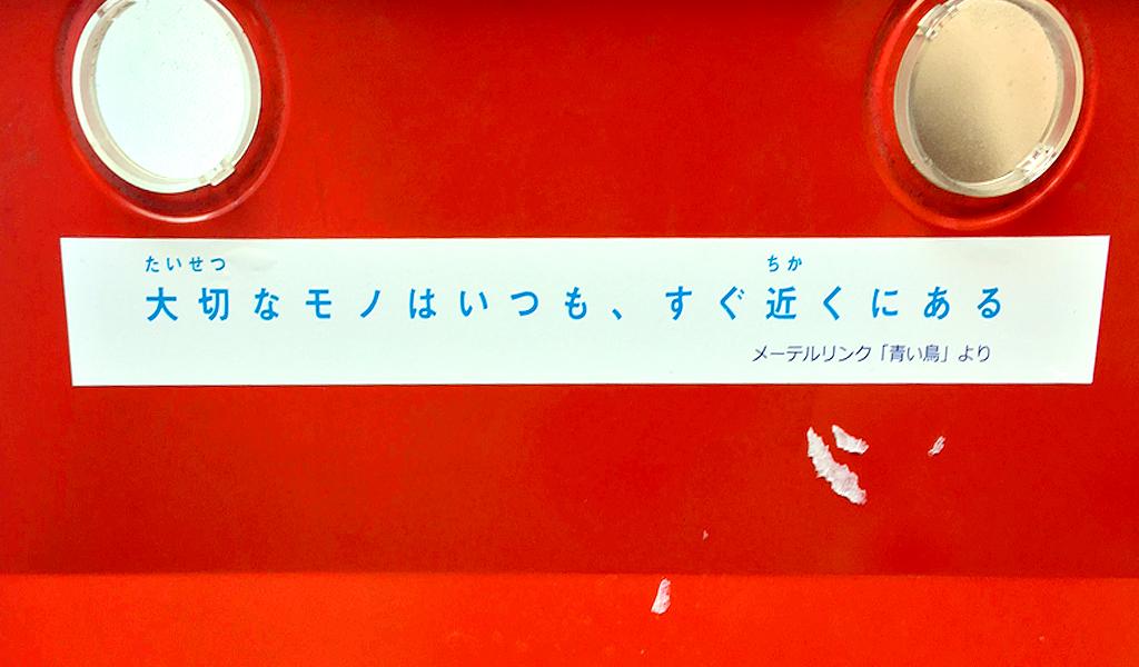 f:id:mizio-kamioh:20170331124453j:plain