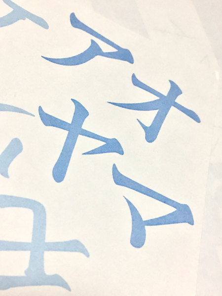 f:id:mizio-kamioh:20170331124805j:plain