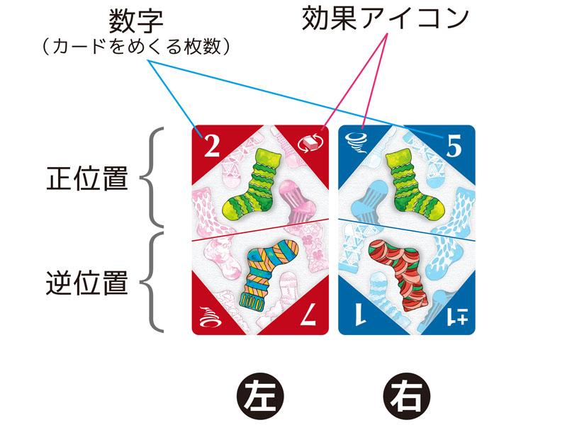 f:id:mizio-kamioh:20170410135531j:plain