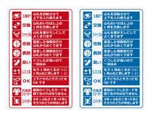 f:id:mizio-kamioh:20170413143555j:plain