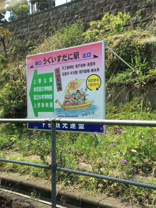 f:id:mizio-kamioh:20170417153539j:plain