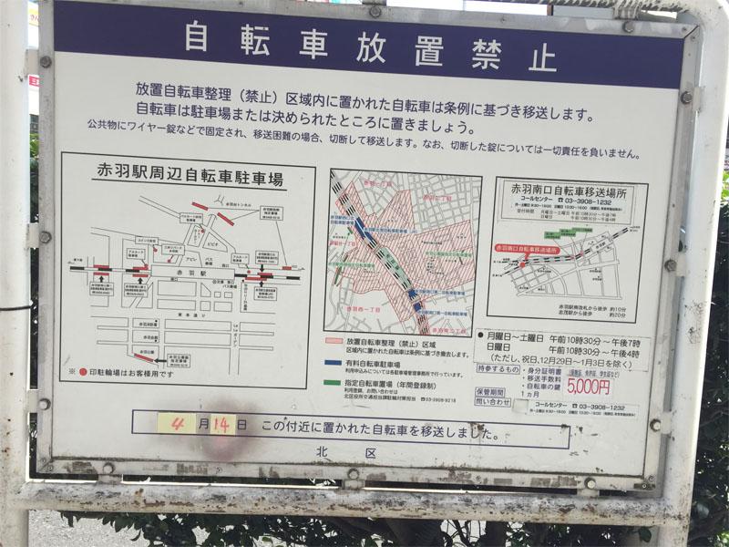 f:id:mizio-kamioh:20170417153859j:plain