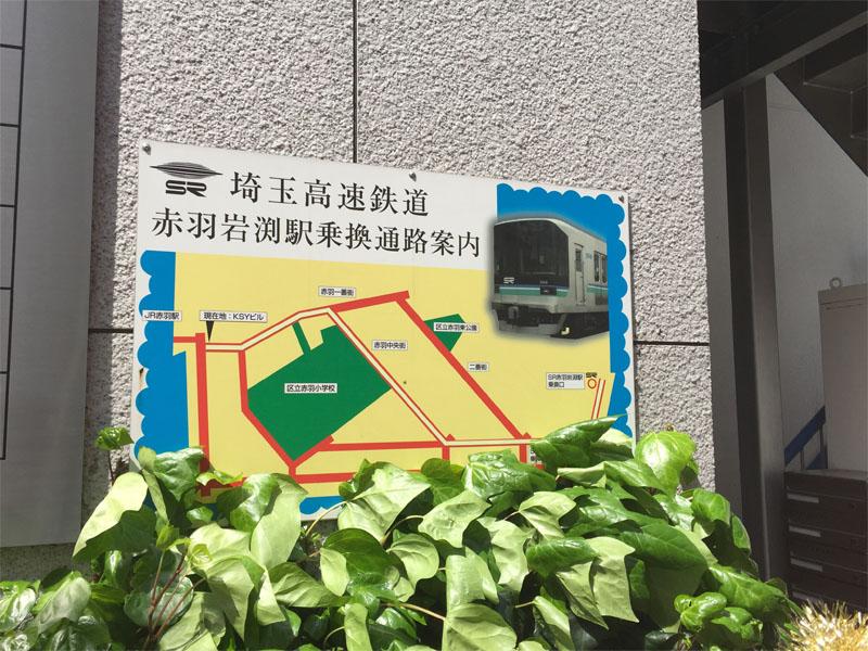 f:id:mizio-kamioh:20170417153943j:plain