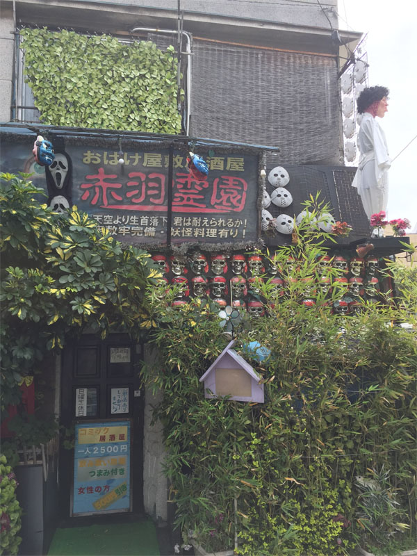 f:id:mizio-kamioh:20170417154104j:plain