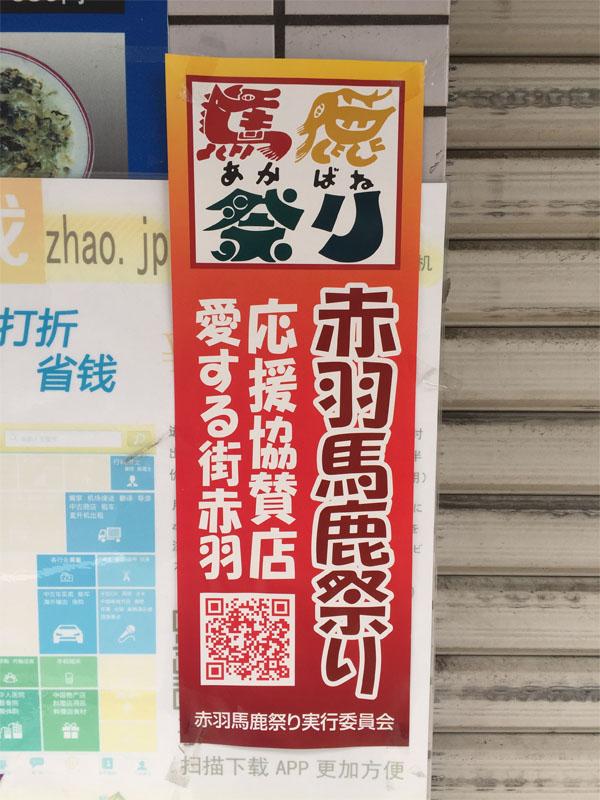 f:id:mizio-kamioh:20170417154127j:plain