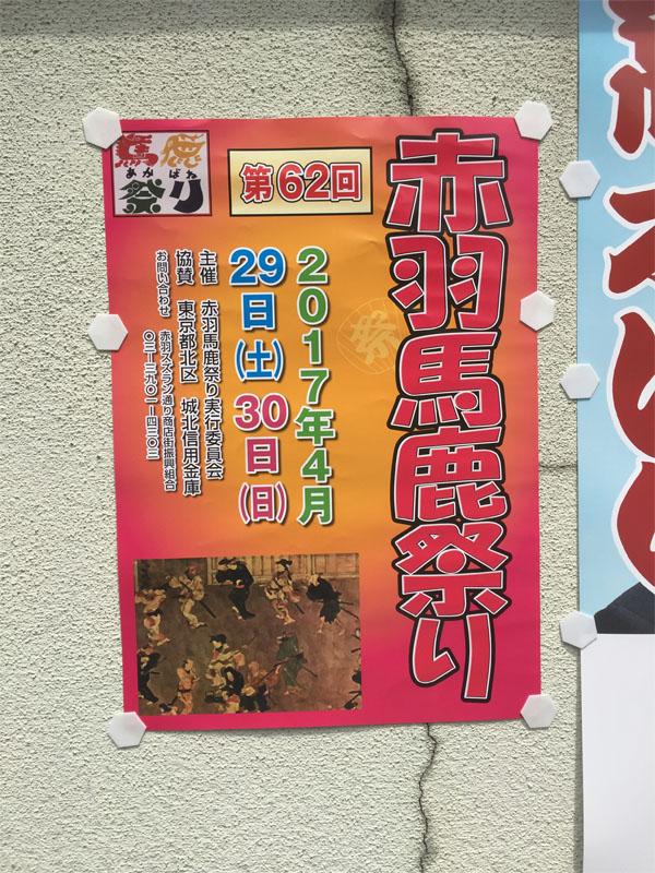 f:id:mizio-kamioh:20170417154138j:plain
