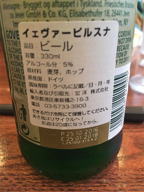 f:id:mizio-kamioh:20170417154646j:plain