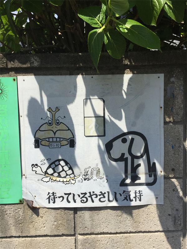 f:id:mizio-kamioh:20170417154742j:plain