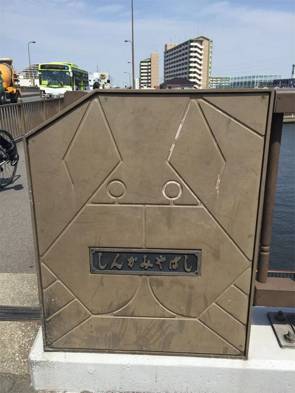 f:id:mizio-kamioh:20170417154941j:plain