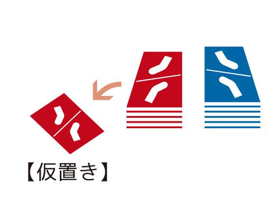 f:id:mizio-kamioh:20170418183934j:plain