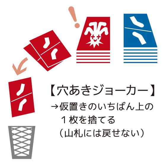 f:id:mizio-kamioh:20170424153740j:plain