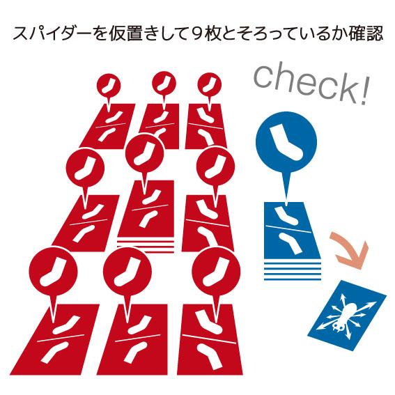 f:id:mizio-kamioh:20170424164650j:plain