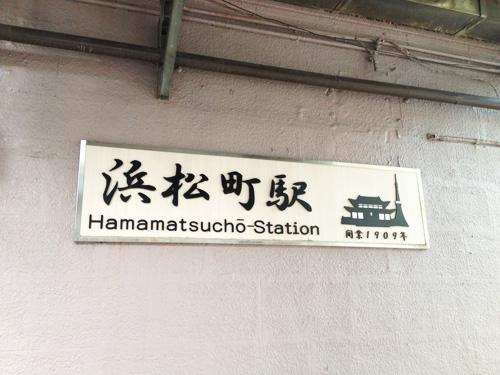 f:id:mizio-kamioh:20170428133606j:plain