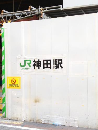 f:id:mizio-kamioh:20170428133952j:plain