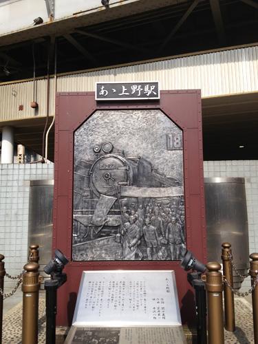 f:id:mizio-kamioh:20170428134128j:plain