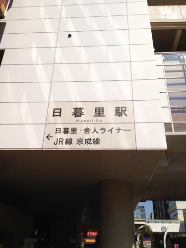 f:id:mizio-kamioh:20170428134307j:plain