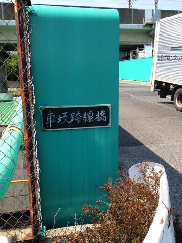 f:id:mizio-kamioh:20170428140134j:plain