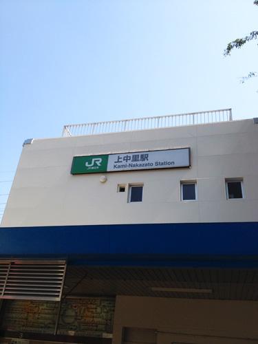 f:id:mizio-kamioh:20170428140147j:plain