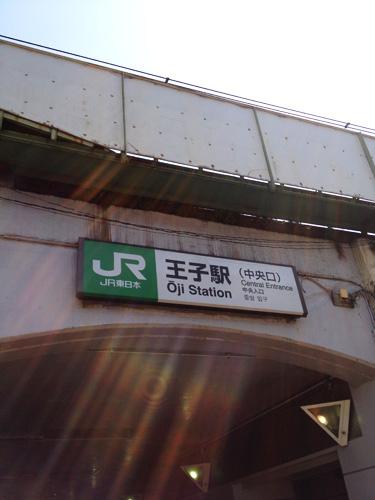 f:id:mizio-kamioh:20170428140201j:plain