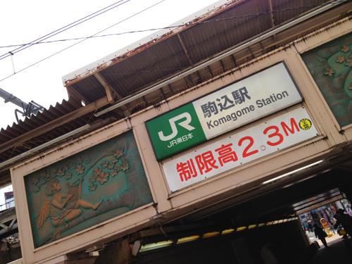 f:id:mizio-kamioh:20170428140756j:plain